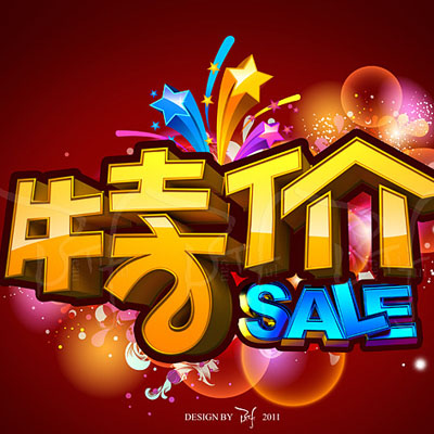 In August the promotion and sale